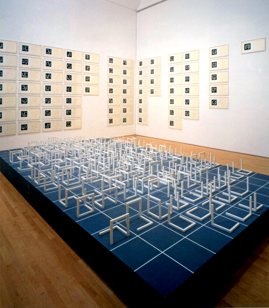 Incomplete Open Cubes, 1974 (San Francisco Museum of Modern Art)