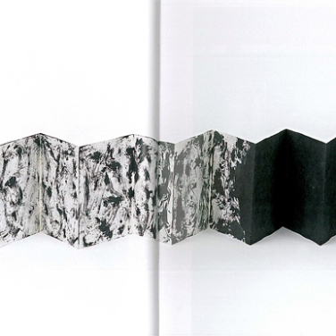 Part Painting / Painting until it becomes marble, 1961 Tinte auf Papier, Gefaltet 6,25 x 5 cm, entfaltet ca. 6,25 x 120 cm