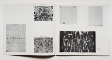 Interior spread from Gutai 2. Left page: works by Yoshihara Michio and Tanaka Atsuko; right page: works by Kanayama Akira and Ōno Itoko. © The former members of the Gutai Art Association, photo by Kristopher McKay