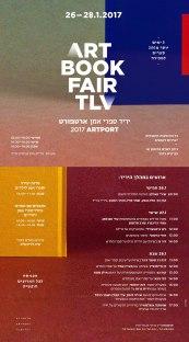 26-28 January | Artports Art Book Fair, Tel Aviv, Israel