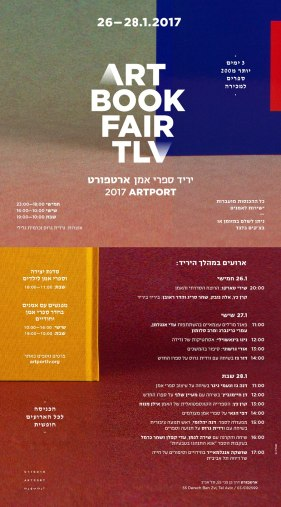26-28 January | Artports Art Book Fair, Tel Aviv, Israel