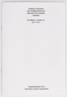 OCR-1_2
